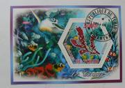Набор марок Кораллы 2014