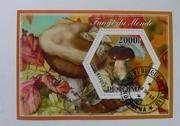 Набор марок Грибы 2014