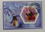 Набор марок Пчелы 2014