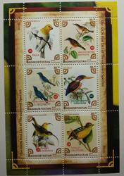 Красивые марки фауна Россия