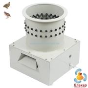 Перощипальная центрифуга для обдирки пера с перепела «Плакер мини»