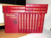 Скотт Вальтер. Собрание сочинений в 8 томах + 7 доп. 15 кн. Огонек+Эхо