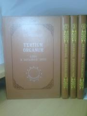 Серия эзотерической литературы «Свет на пути». Успенский Лодыженский 4