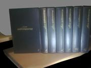 Фейхтвангер. Собрание сочинений в 7 книгах