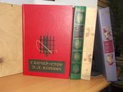 Аксаков,  Лондон,  Войнич,  Купер,  Кервуд,  Сетон-Томпсон БМЛД 4 книги