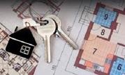 Строительство домов,  проекты. Строительство домов Харьков.