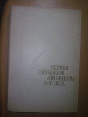 История зарубежной литературы 18 века. Учебное пособие студентам