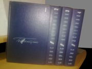 Пастернак Борис. Собрание сочинений 4 тома