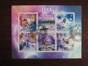 Красивые марки Космос
