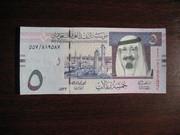 5 риалов Саудовской Аравии UNC