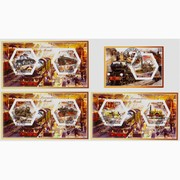 Набор марок Поезда 2014