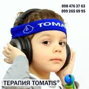 Терапия TOMATIS, центр Старт