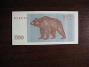 500 талонов Литвы 1992 UNC