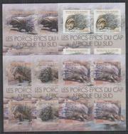Красивые марки фауна Дикобразы