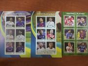Красивые марки Футбол