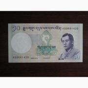10 нгултрум Бутана 2013 UNC