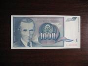 1000 динаров Югославии 1991 UNC