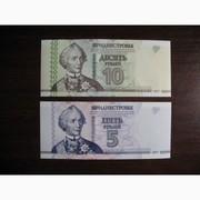 5 рублей Приднестровья UNC