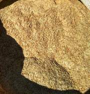 Мучка пшеничная,  ячневые отруби оптом в мешках