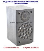 подавитель диктофонов UltraSonic19 колонка цена