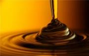Продам масло энергетическое АМТ300Т