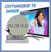 Оборудование для спутникового цифрового телевидения продажа установка
