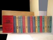 Библиотека приключений в 17 книгах. Детская литература