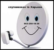 Купить тюнер виасат в Харькове