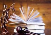 Адвокат,  юридическая помощь