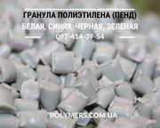 Вторичная гранула ПЭНД (полиэтилен низкого давления) для экструзии