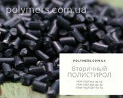 Полистирол вторичный УПМ (ПС, HIPS). Цвет черный,  серый,  белый.