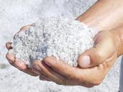 Пищевая соль 3 помола. Купить оптом в мешках,  50 кг