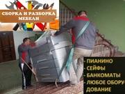 Грузчики - такелажники. Грузчики - мебельщики. Харьков.