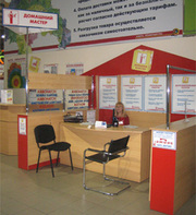 Услуга «Домашний мастер» в строительных гипермаркетах «Будмен»