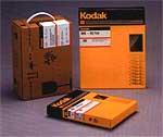 Продажа рентгенпленка Kodak (Кодак) всех размеров