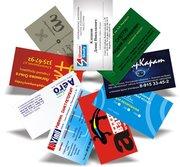 Полиграфия (визитки,  плакаты,  каталоги,  листовки).