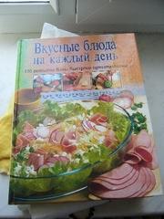 фэнтези Северо-запад и кулинарная книга