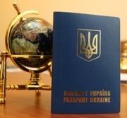 Оформление загранпаспортов !  Харьков !  Дешево !