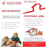 Помогу приобрести недвижимость в рассрочку