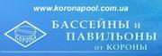 Разработка и строительство бассейнов с павильоном, консультации-Фирма