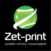Дизайн и печать