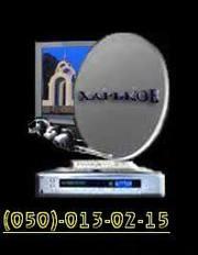 Установка и продажа спутниковой антенны Харьков Украина