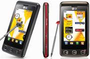 Купить мобильный телефон в Харькове